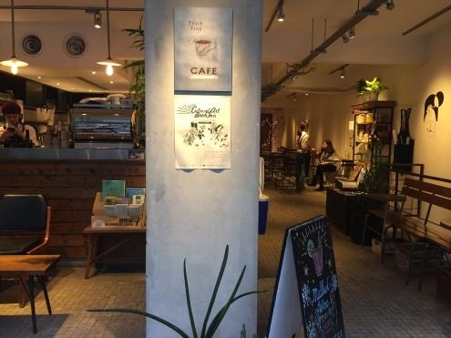 第二回 Culture & Art Book Fair in Taipei2_c0195272_01475169.jpg