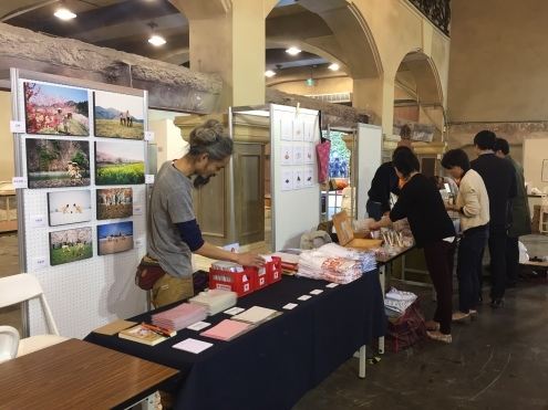 第二回 Culture & Art Book Fair in Taipei2_c0195272_01545705.jpg