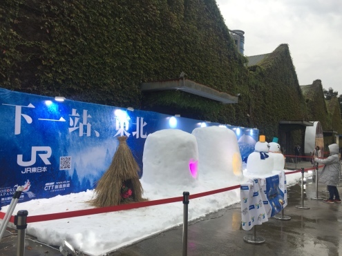 第二回 Culture & Art Book Fair in Taipei2_c0195272_09305640.jpg