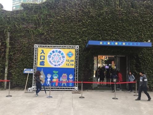 第二回 Culture & Art Book Fair in Taipei2_c0195272_09310612.jpg