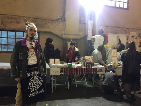 第二回 Culture & Art Book Fair in Taipei2_c0195272_09422580.jpg