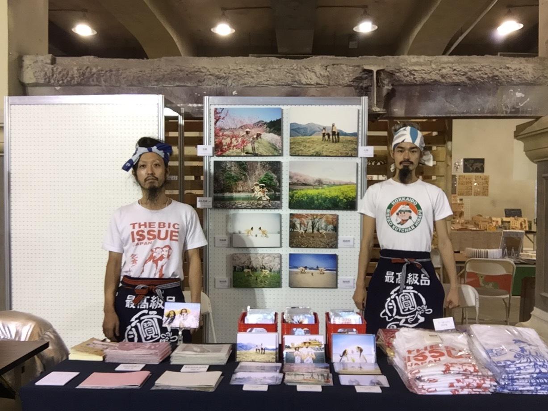 第二回 Culture & Art Book Fair in Taipei2_c0195272_09433762.jpg