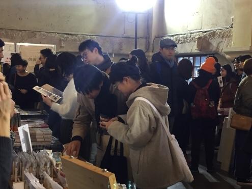 第二回 Culture & Art Book Fair in Taipei2_c0195272_09444572.jpg