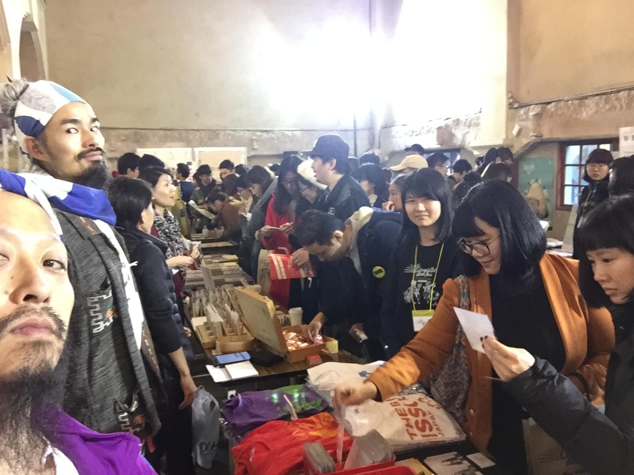 第二回 Culture & Art Book Fair in Taipei2_c0195272_09473198.jpg
