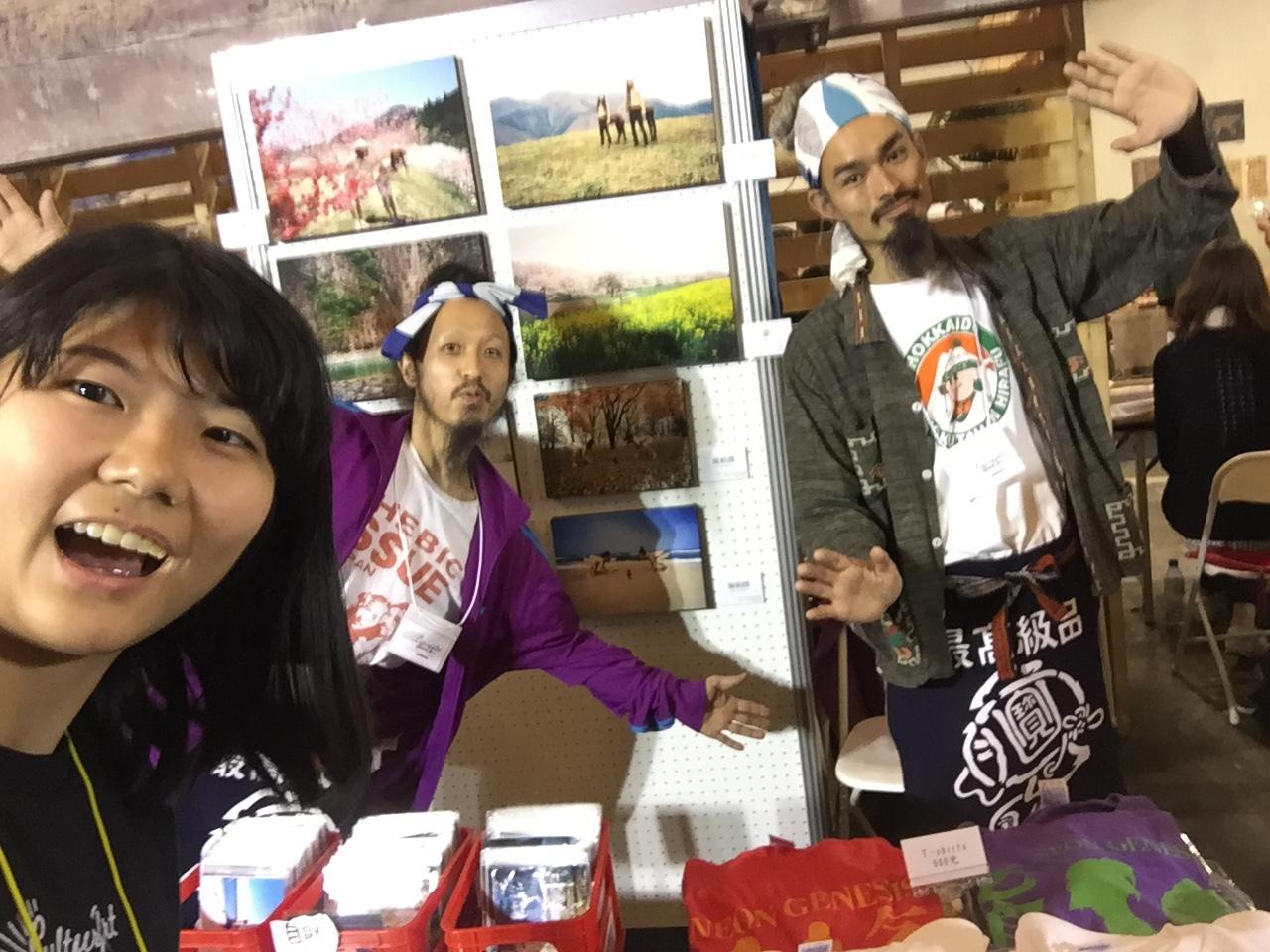 第二回 Culture & Art Book Fair in Taipei2_c0195272_09474113.jpg