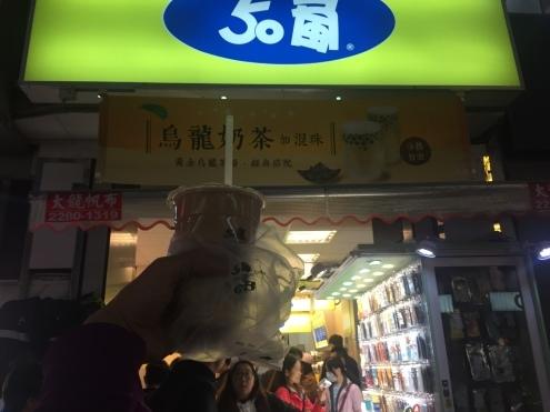 第二回 Culture & Art Book Fair in Taipei2_c0195272_09504929.jpg