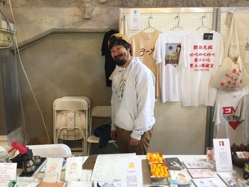 第二回 Culture & Art Book Fair in Taipei2_c0195272_09535803.jpg