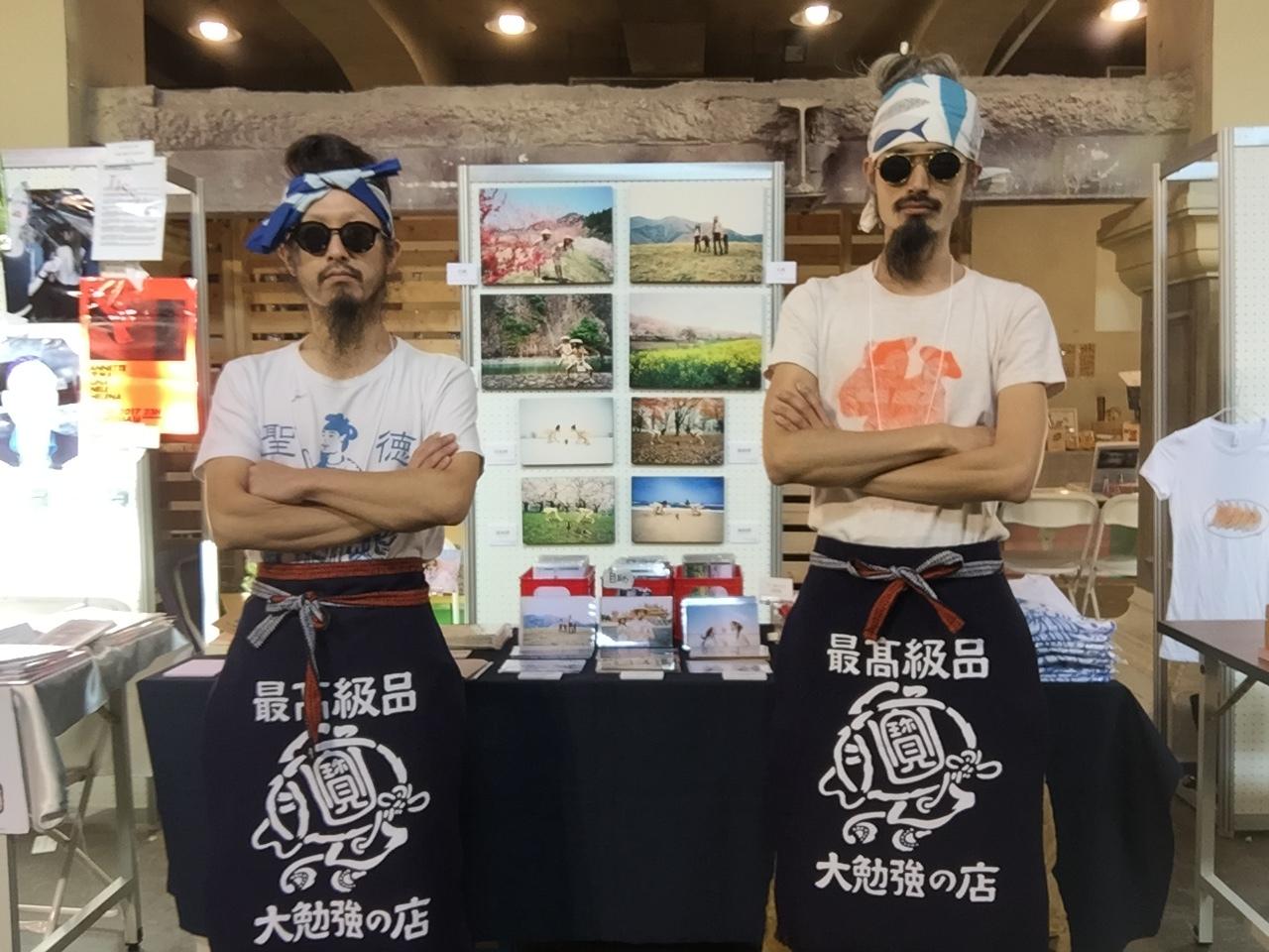 第二回 Culture & Art Book Fair in Taipei2_c0195272_09541854.jpg