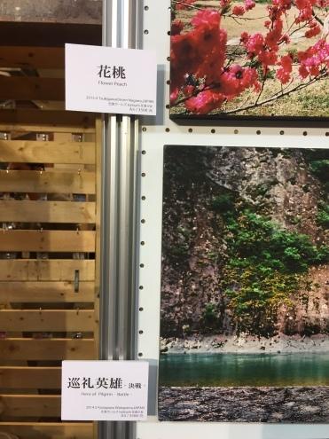 第二回 Culture & Art Book Fair in Taipei2_c0195272_09571689.jpg