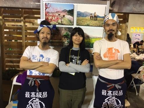 第二回 Culture & Art Book Fair in Taipei2_c0195272_10222314.jpg