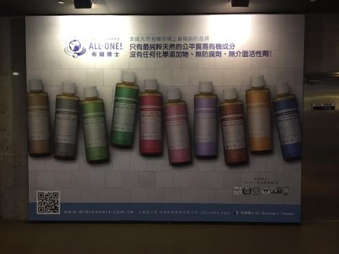 第二回 Culture & Art Book Fair in Taipei2_c0195272_10363766.jpg