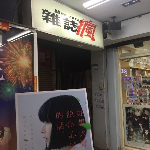 第二回 Culture & Art Book Fair in Taipei2_c0195272_10381972.jpg