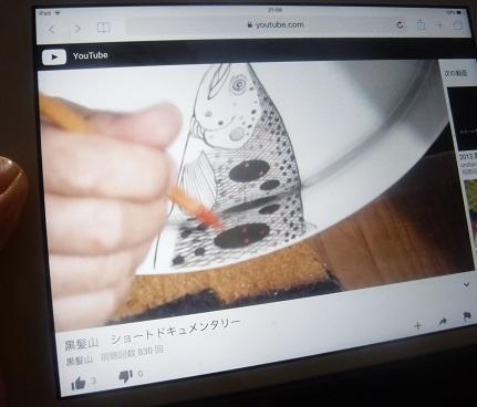 陶芸職人動画 (武雄市山内町)_d0195183_21105487.jpg