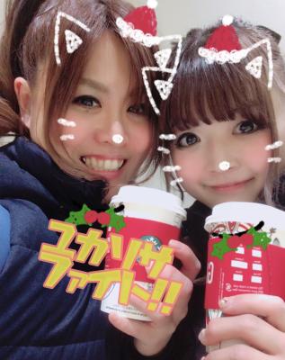 全日本女子★1日目!_d0162684_21443623.jpg