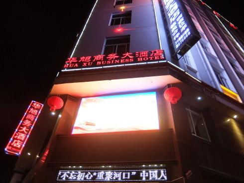 3日目:サパ→河口(中国)_a0207588_21411874.jpg
