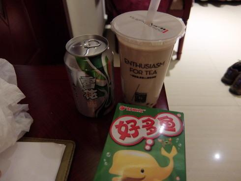 3日目:サパ→河口(中国)_a0207588_21494004.jpg
