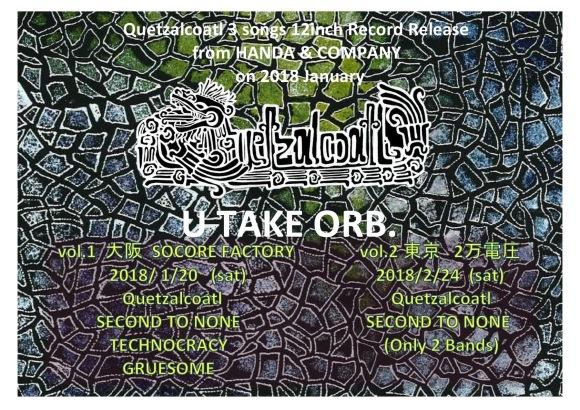 Quetzalcoatl ライブ予定 3曲入り12インチ発売予定_f0141912_06052078.jpg