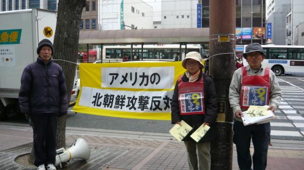 12月14日、岡山駅前で改憲・戦争絶対反対の街頭宣伝をやりました_d0155415_23493161.jpg