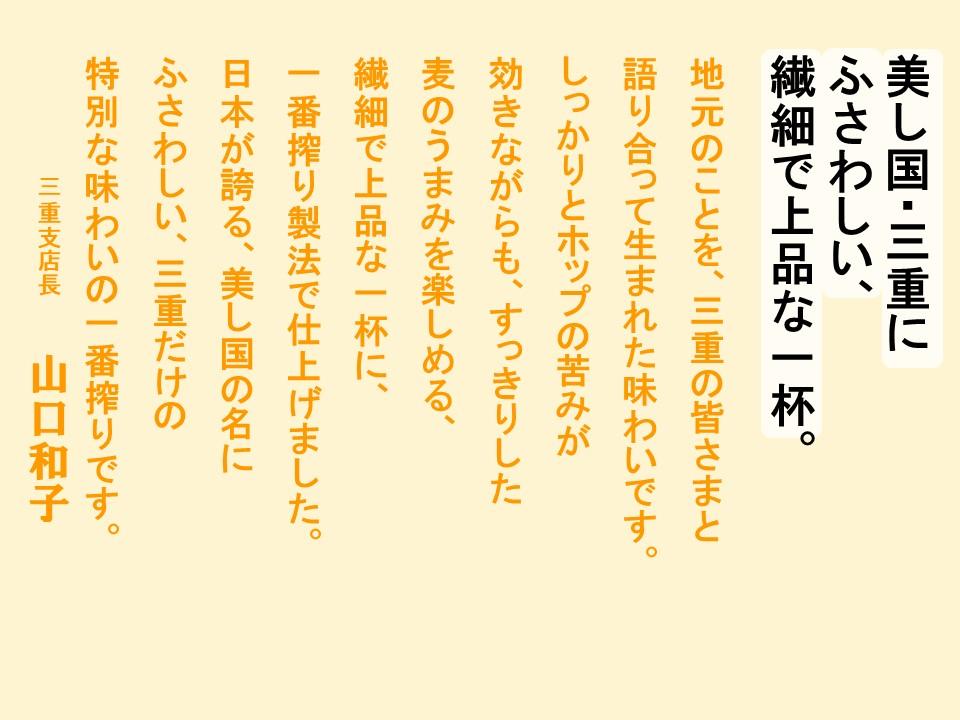 b0081121_21521017.jpg