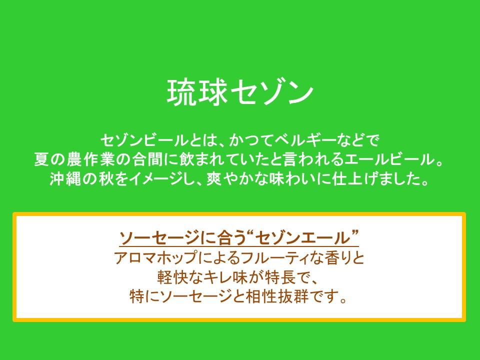 b0081121_5532620.jpg