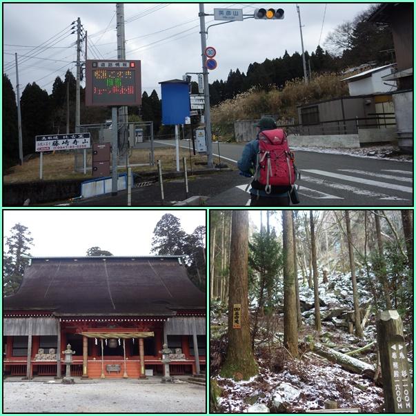 英彦山・・・滝巡り_e0164643_1411243.jpg
