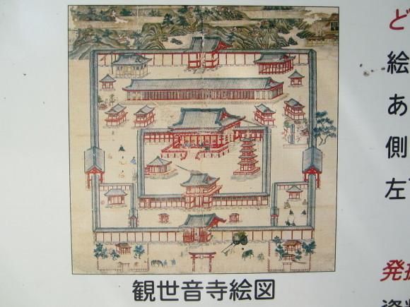 聖徳太子所縁の法隆寺・法起寺が語るまぼろしの寺院_a0237545_11385431.jpg