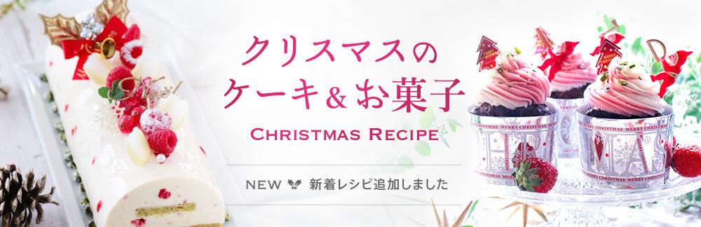 幸せを呼ぶ 「 ポルボロン 」cottaクリスマス特集 レシピ・ラッピング_d0034447_12262416.jpg