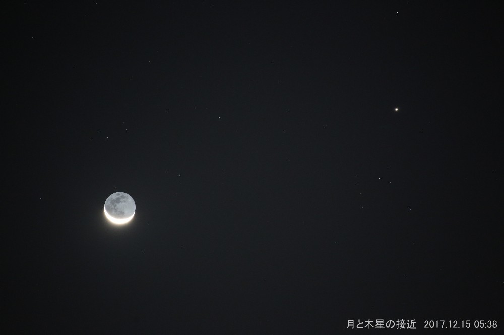 細い月と木星の接近_a0095470_18291023.jpg