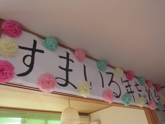 年忘れ会_e0142373_16252081.jpg