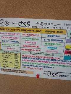 f0112873_724460.jpg