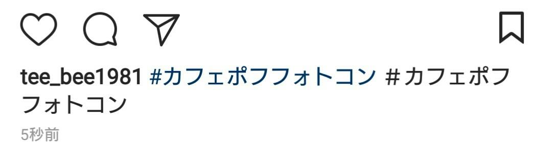 f0348976_10543682.jpg