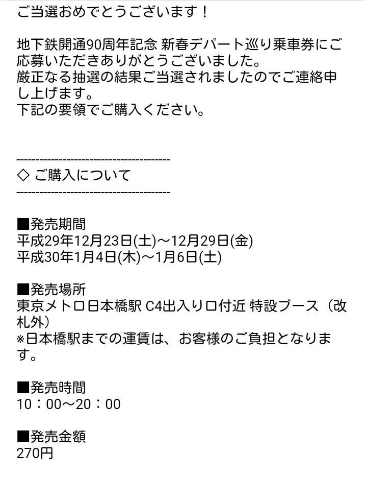 b0003089_18311733.jpg