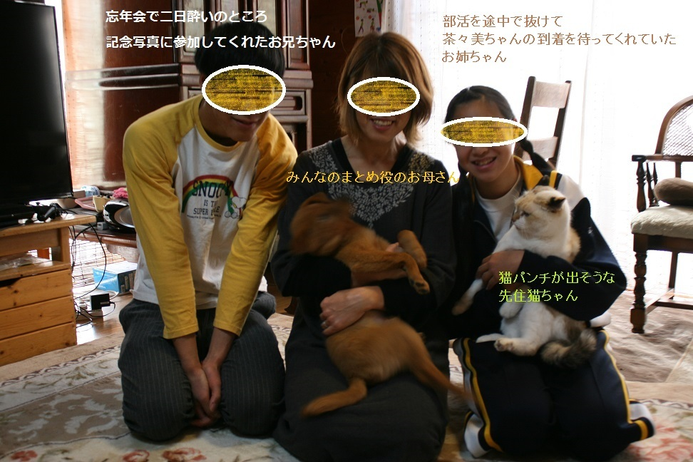 f0242002_20011579.jpg