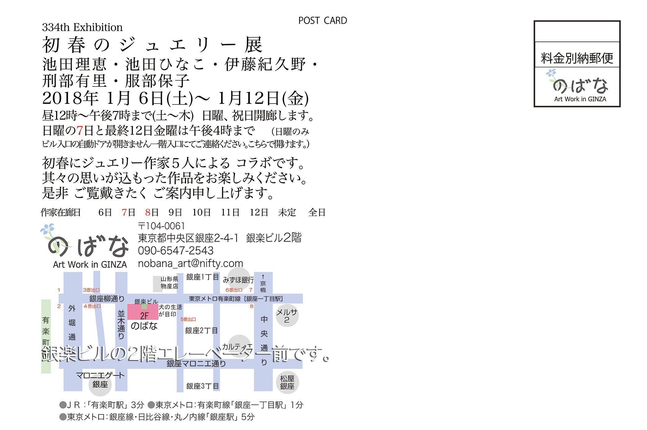 c0238120_14170288.jpg