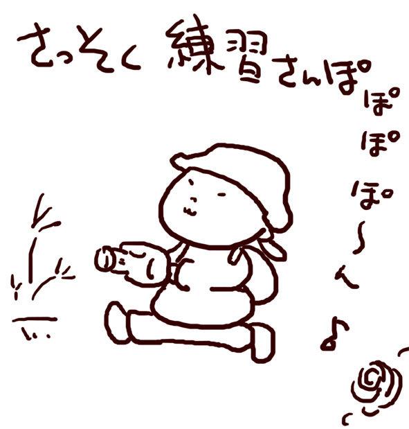f0368538_17201308.jpg