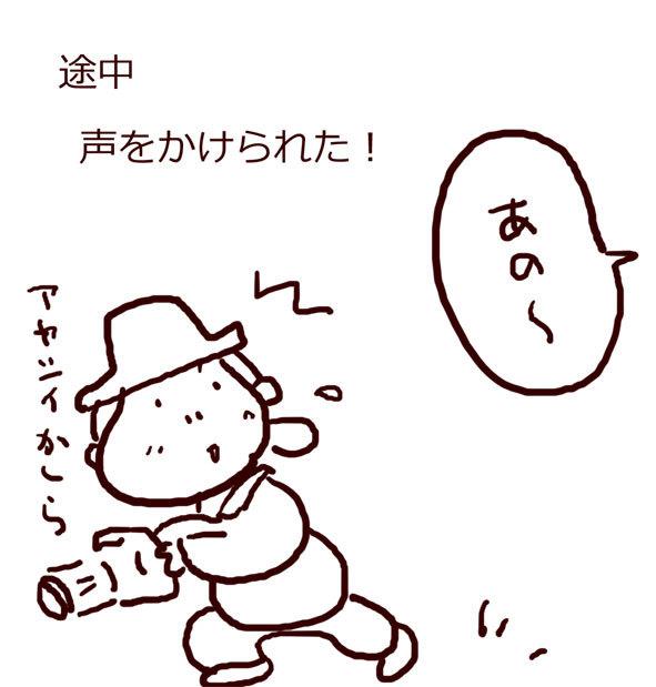 f0368538_17201806.jpg