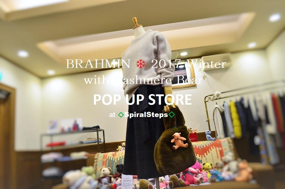 """BRAHMIN ❄ Winter SPECIAL POP UP with Cashmere Bear...12/16sat\""_d0153941_19051889.jpg"