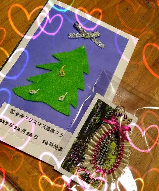 クリスマス感謝フラ_f0183846_17382441.jpg