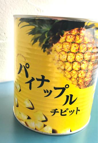 月刊 Fruits Life No.63_a0347953_18162047.jpg
