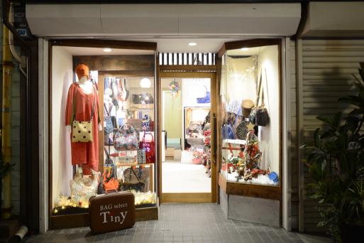 四季通り店舗改修_d0113861_00101951.jpg