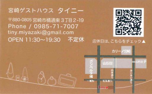 四季通り店舗改修_d0113861_00103068.jpg