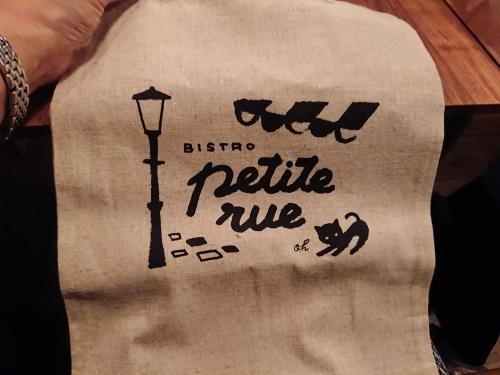 沖縄食材のフランス料理とワインの店 プチット リュ_c0100865_08195671.jpg