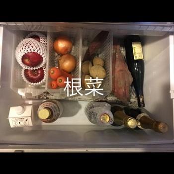 冷蔵庫のダンシャリ★_e0237680_14192525.jpg
