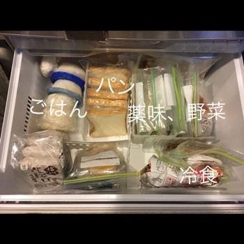 冷蔵庫のダンシャリ★_e0237680_14192601.jpg