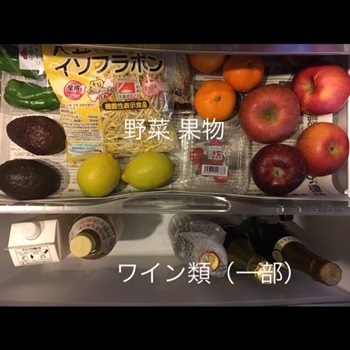 冷蔵庫のダンシャリ★_e0237680_14192623.jpg