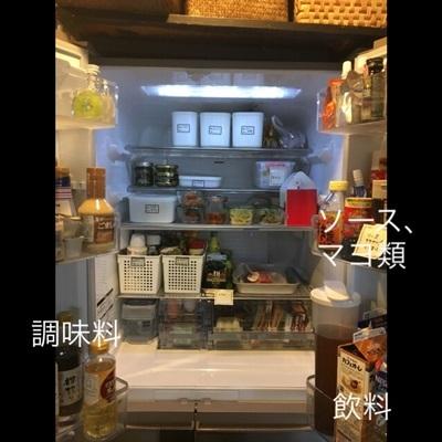 冷蔵庫のダンシャリ★_e0237680_14245254.jpg