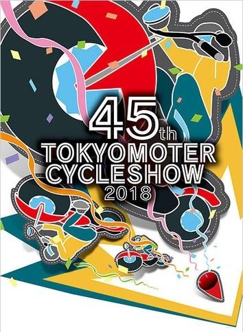 東京モーターサイクルショー2018_d0368592_16055579.jpg