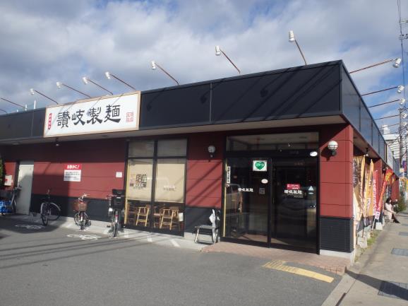 讃岐製麺      箕面半町店_c0118393_9374312.jpg