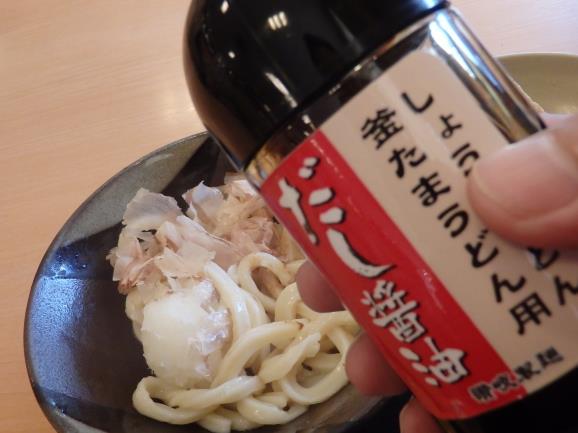 讃岐製麺      箕面半町店_c0118393_957369.jpg