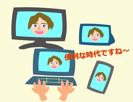 d0367899_02263285.jpg